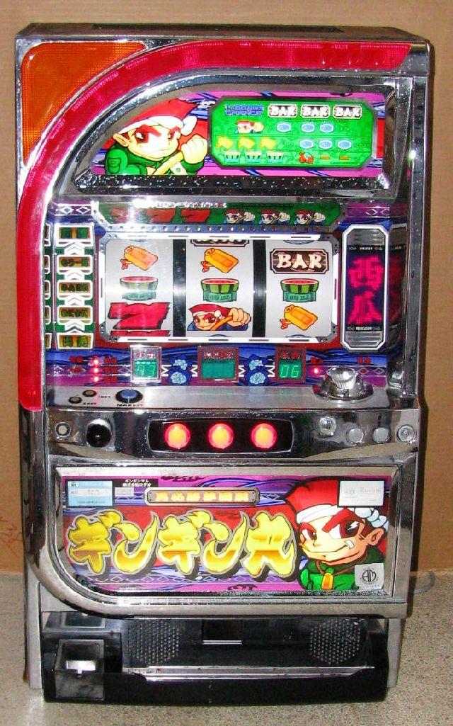japanese slot machine manuals